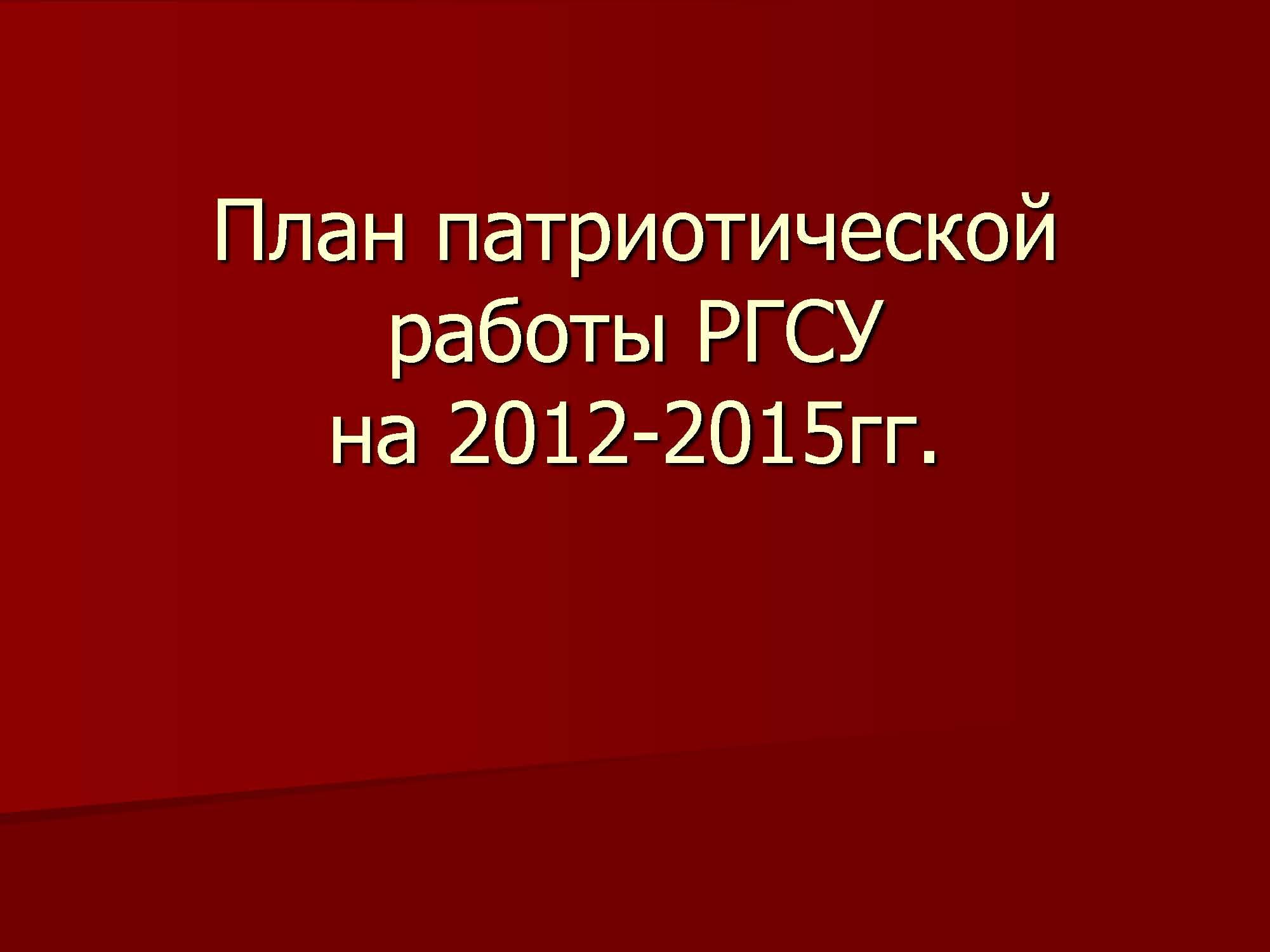 rgsy_page_01